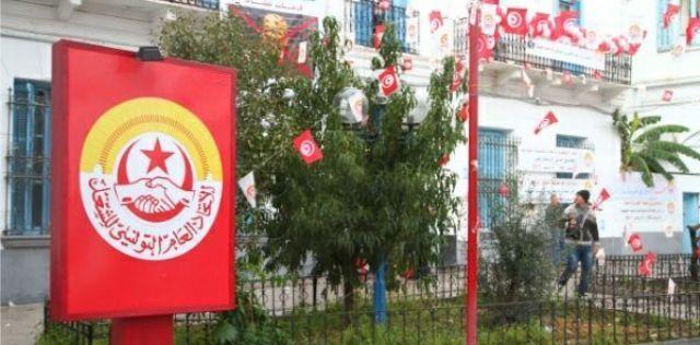 Túnez: La Central Nacional de Trabajadores (UGTT) recibe el Premio Nobel de la Paz