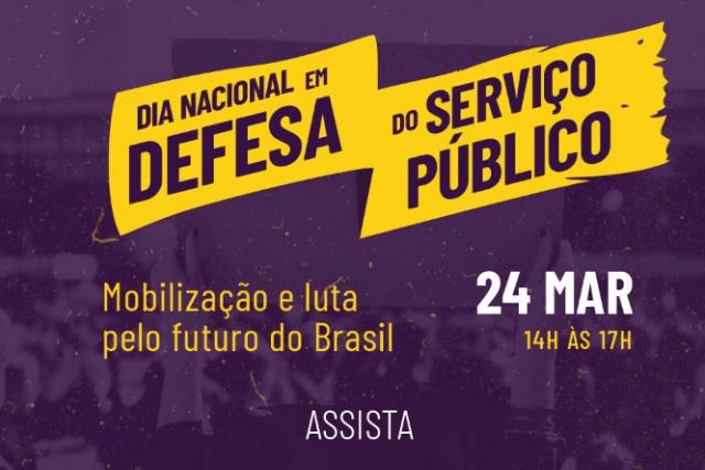 24 de marzo: Convocan al Día Nacional en Defensa de los Servicios Públicos