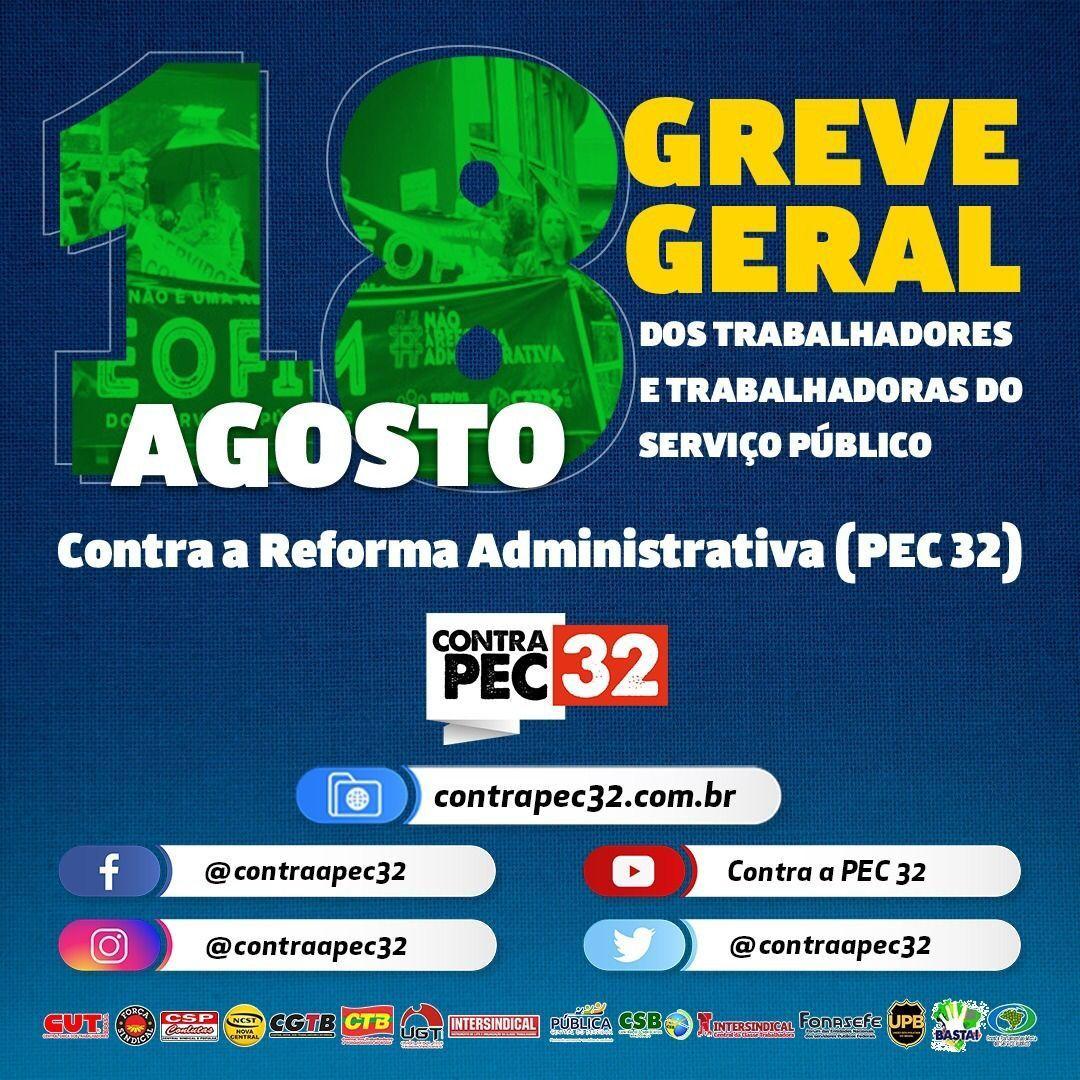18 de agosto: Paro general de trabajadores y trabajadoras del sector público